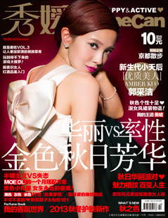 AneCan201310cover